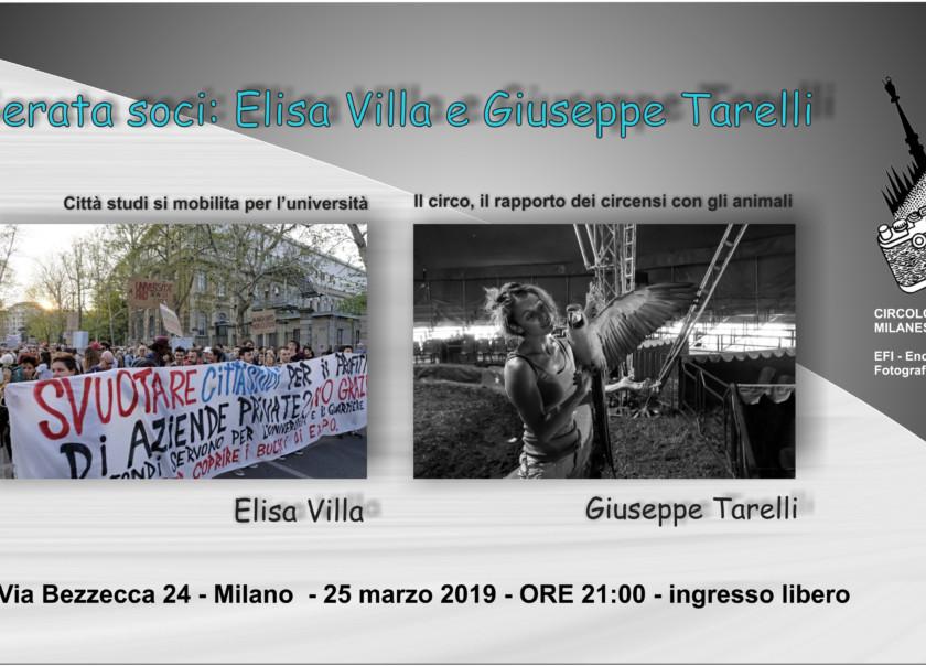 25 marzo 2019 – ore 21:00 – Serata soci con Elisa Villa e Giuseppe Tarelli